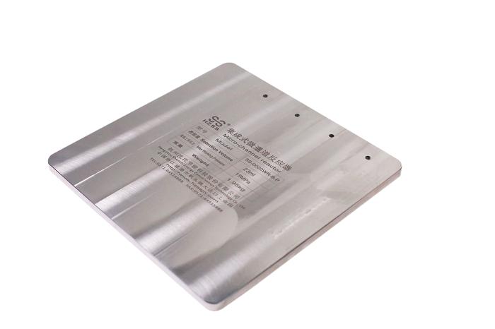 沈氏不锈钢反应板的优势?