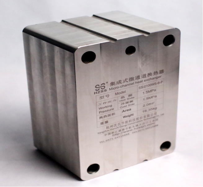 microchannel heat exchanger