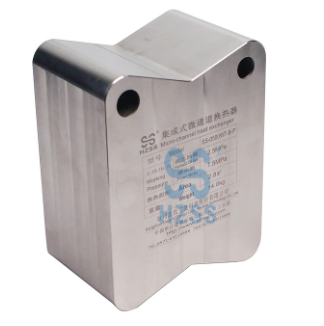 微通道换热器在航空航天领域应用