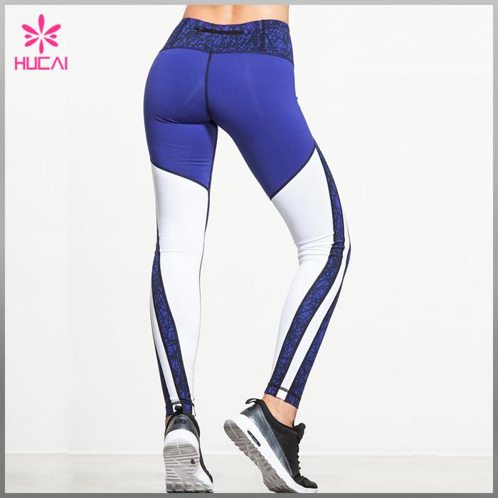Custom Running Pants