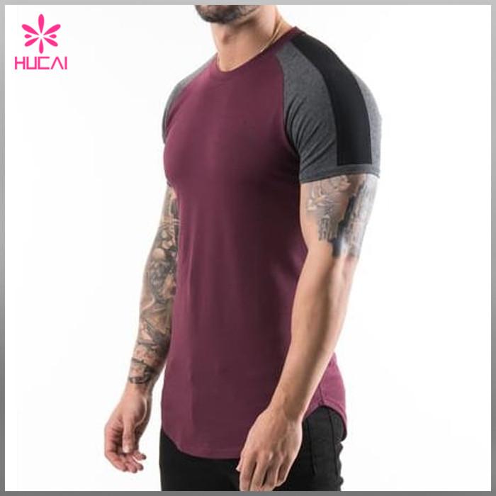 Slim Fit Fitness T Shirt