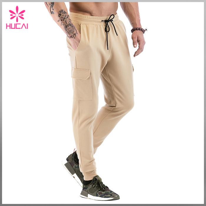 Custom Track Sweat Pants