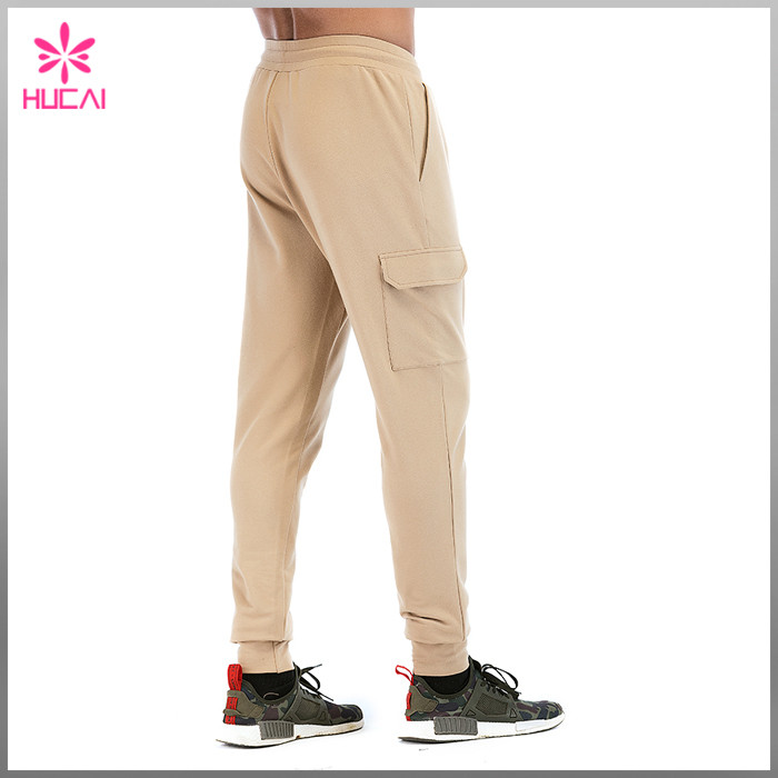 Blank Track Sweat Pants