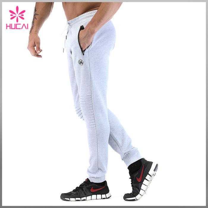 Men Track Pants