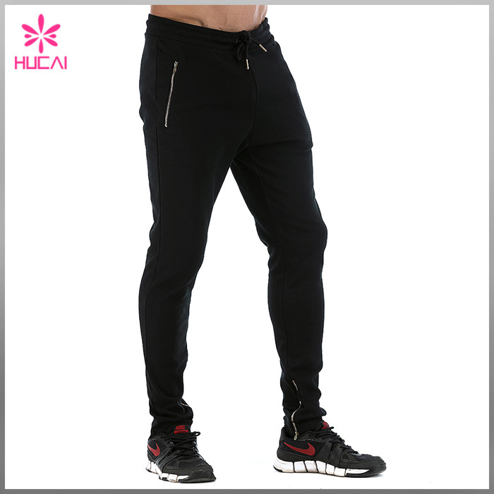 Mens Track Sweatpants