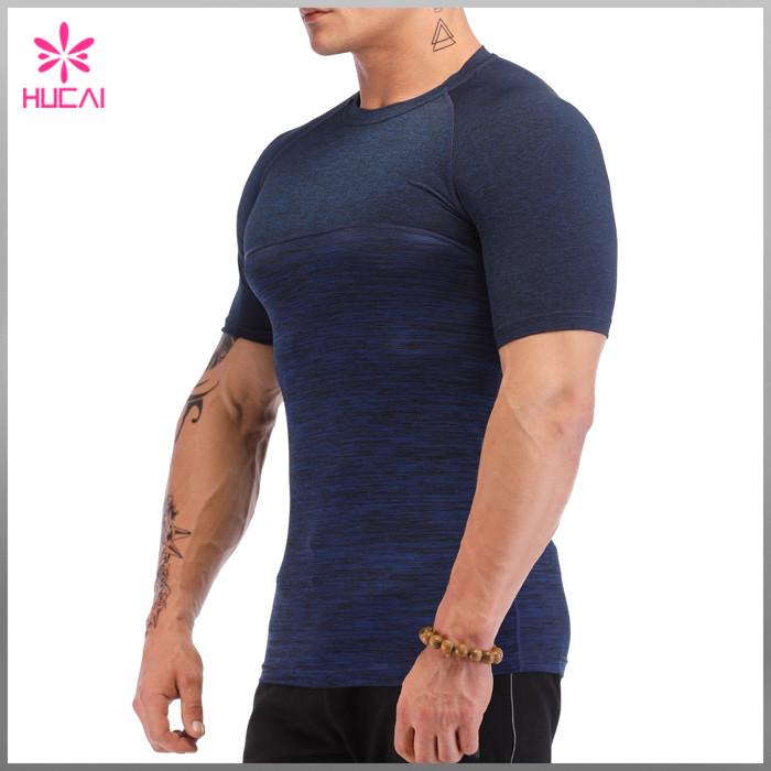 Men Compression Shirt