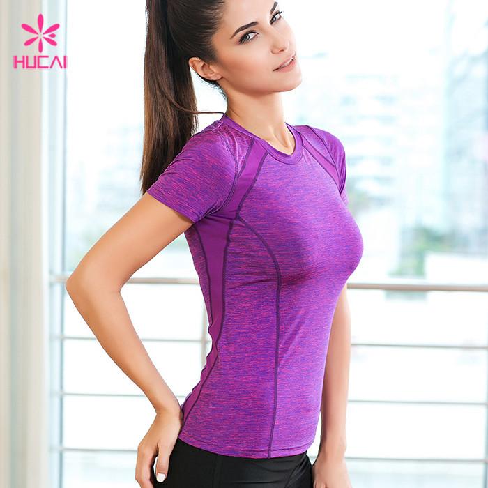 Mesh Gym Shirt