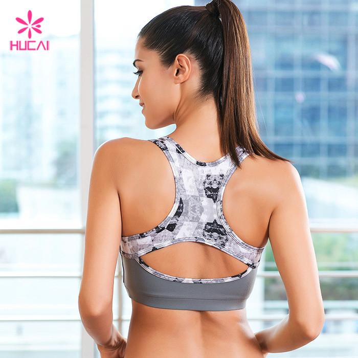 Printed Yoga Bra