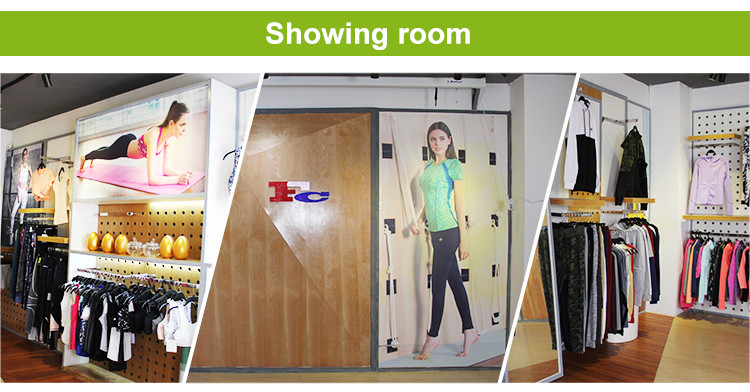 Showing room
