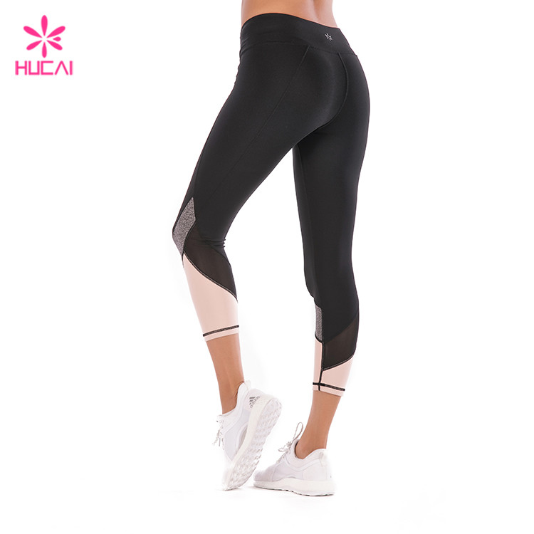 Fitness Apparel Brand