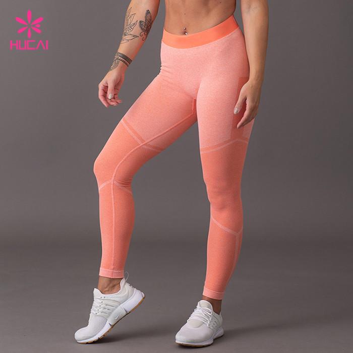 Seamless Yoga Pants