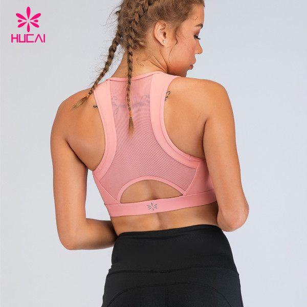 China Sports Bra Manufacturer