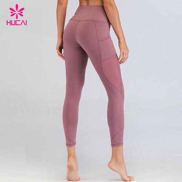 Yoga Leggings With Custom Logo