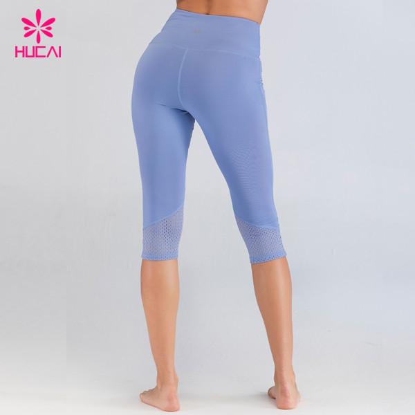 custom gym tights