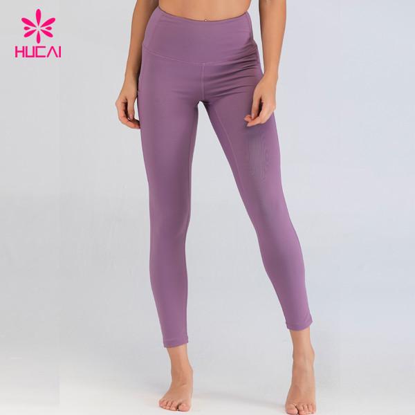 Custom Made High Waist Yoga Pants