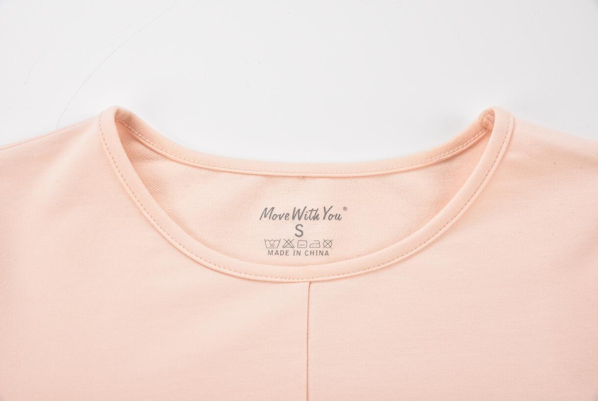 Round Neck Workout Shirt Private Label Detail