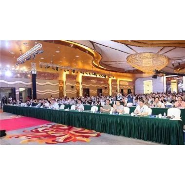 2019 First China Textile Industry Internet Summit Forum
