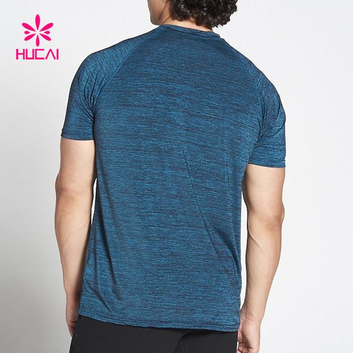 Custom Fitness T Shirt