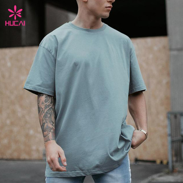 Custom Plain Mens Oversized T Shirt Wholesale-Design Your Own Clothing