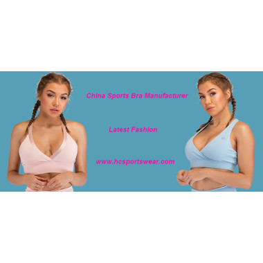 China Low MOQ Sports Bra Manufacturer-Hucai Sportswear