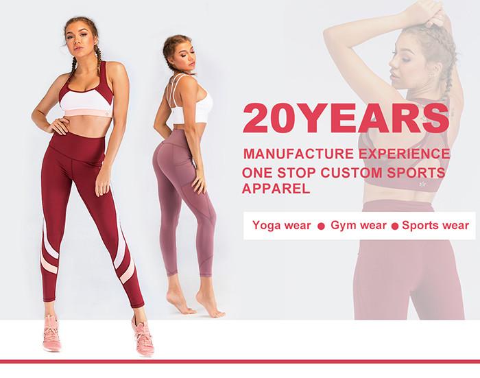 sports apparel manufacturer