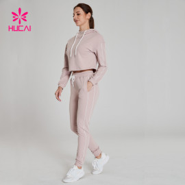 Custom Your Own Jogger Suit Wholesale Manufacturer-Top Quality