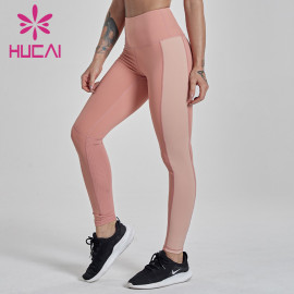 China Private Label Custom Wholesale Gym Leggings Manufacturer-Private Label Service