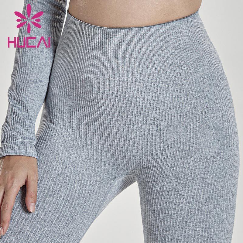 custom seamless yoga pants