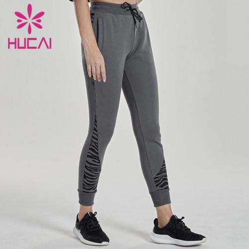 China Wholesale Women Joggers Sweatpants Manufacturer-Private Label Service