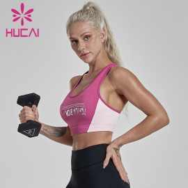 China Custom Wholesale Ladies Sports Bra Manufacturer-Design Your Own Clothing Brand