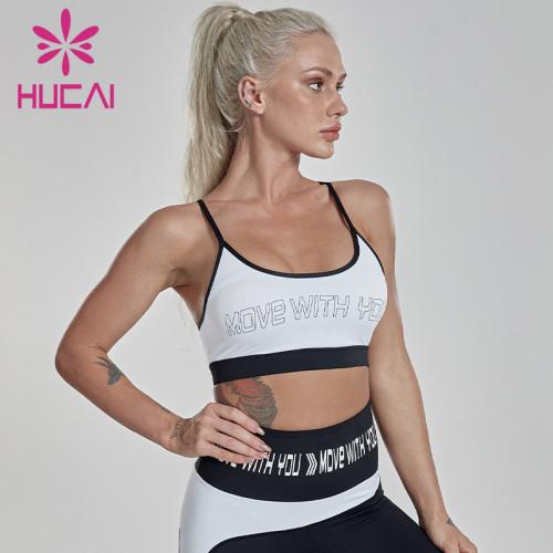 China Wholesale Women Yoga Clothes Manufacturer-Private Label Service