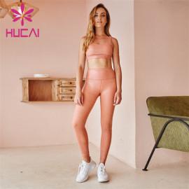 Wholesale Sportswear Apparel Light Pink Sports Underwear And Yoga Pants Set