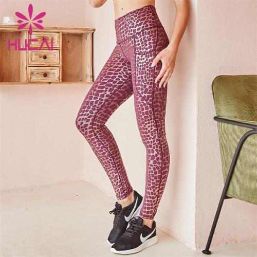 High Waist Leopard Print Tights Customized Wholesale Supplier