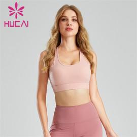 Light Pink Gather Halter Sports Bra Wholesale Supplier