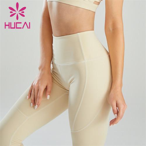 Supplier Of Gym High-waist Hip-lifting Slim Leggings