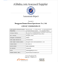 Supplier Assessment Report