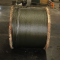 Diameter 9.5mm- 15.24mm Prestressed Concrete Steel Strand as per ASTM A 416 standard