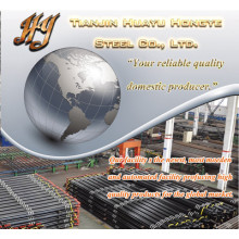 Company profile of  Tianjin Huayu Hongye Steel Co., Ltd.