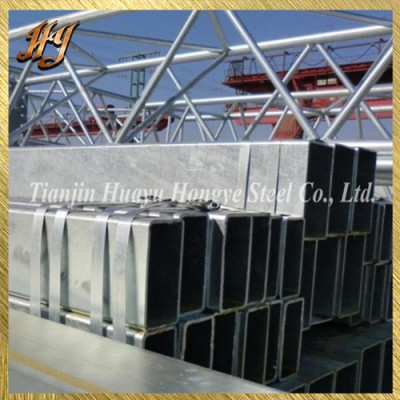 Hollow section ms pre galvanized square steel tube