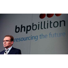 BHP Billiton: along the way to steel demand increased by 150 million tons