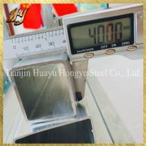 40*40 Mild Galvanised Steel Square Tube Pipe