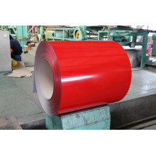 Pakistan start anti dumping investigation on color coated steel coil / board related with china