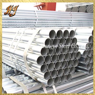DIN2444 longitudinalwelded galvanized steel pipe