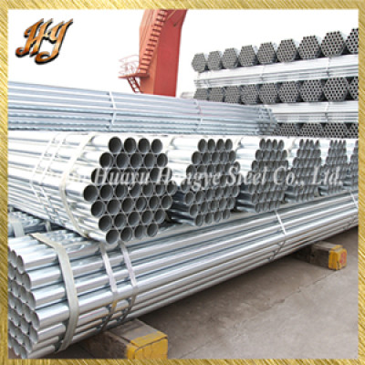 60g/m² zinc powder galvanized steel pipe