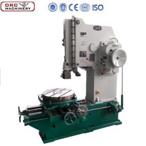 Mechanical Shaping Machine Shaper Planer DRC B5032 Vertical slotting machine planer shaping machine with best price