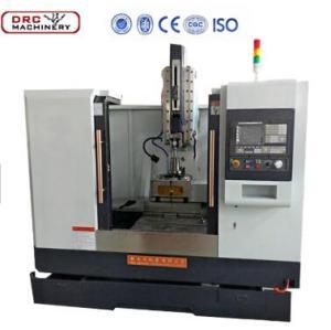 Metal Vertical Slotting Machine DRC B5050 Slotter Machine for sale