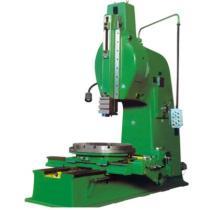 Metal Vertical Slotting Machine