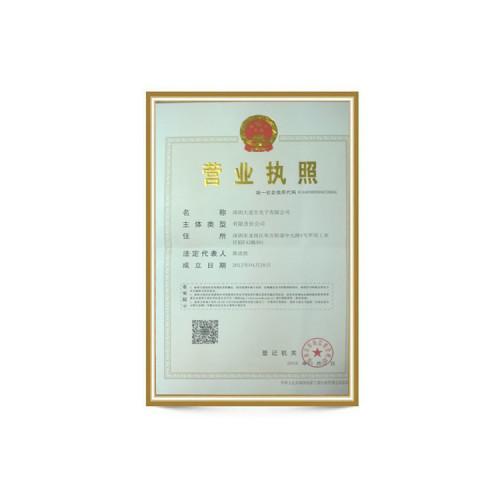 Сертификат деловой лицензии