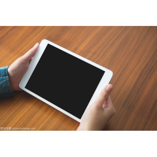 What is diffence between a tablet pc with a Mobile Internet pc?