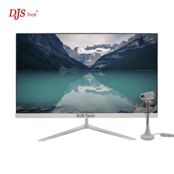 DJS 21.5-inch all-in-one computer, Intel® Core i3 4130 3.4G, 8GB RAM, 500GB hard drive, Windows 10 (white)